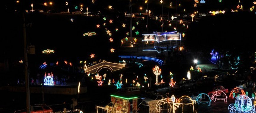 Christmas lights in Bogotá