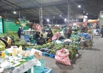 Markets in Bogotá: Mártires